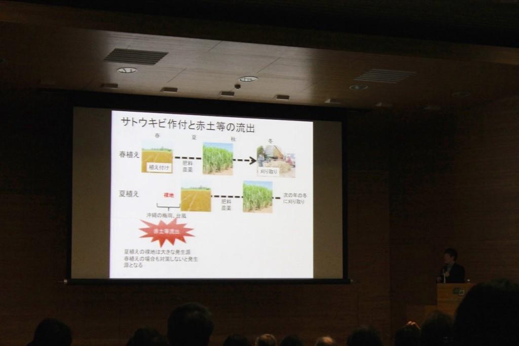 国立環境研究所 生物・生態系環境研究センター長山野氏の発表
