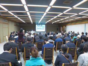 アジア生物文化多様性国際会議