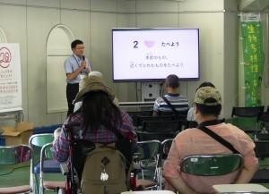 国際自然保護連合日本委員会事務局長 道家による、暮らしの中でも出来る5つのこと(http://undb.jp/action/action_flyer/flyer_edu/)