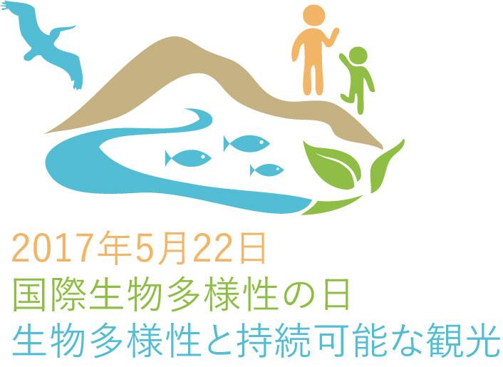 idb-2017-logo-jp