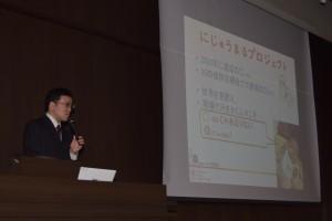 IUCN-J事務局長・副会長 道家哲平
