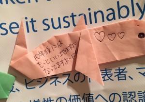COP10(2010)年の時に寄せられたメッセージ:2020年に2010年よりもっと良い地球にするためまで2年間あります!